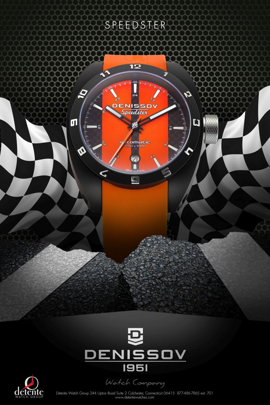 Speedster-5